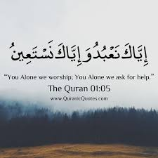 Beautiful Quran Quotes About Life Best Of Quran Quotes Beautiful Verses In Arabic Urdu And English