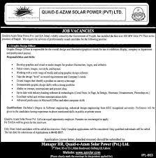 Graphic Design Office Adorable Jobs In Quaid E Azam Solar Power Pvt Limited 48 Jan 4817