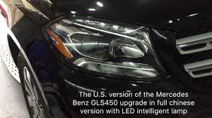 Mercedes Gle Led Intelligent Light System Gle Lighting Package Mbworld Org Forums