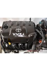 JDM 2000-2005 TOYOTA YARIS, ECHO, SCION XB, SCION XA 1.5L VVTI ...