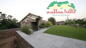 Aalloa Hills Resort