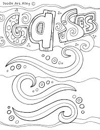Free Printable Science Coloring Pages Chemistry Coloring Pages