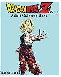 dragon ball z coloring book series vol 1 coloring book satomi naoko 9781535094344 amazon books
