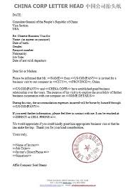 china invitation letter for business