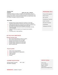 Physics Teacher Cv Template Resume In Word And Pdf Formats