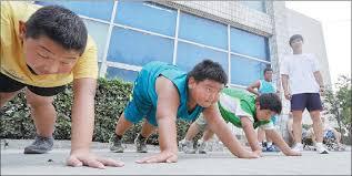 PressReader - China Daily (Hong Kong): 2013-08-25 - OBESE CHILDREN ...