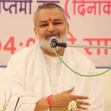 brahmachari girish के लिए चित्र परिणाम