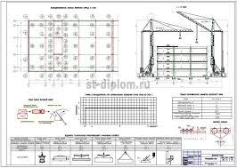 Дипломный проект по строительству на тему промышленное здание  12 Техкарта на монтаж каркаса здания