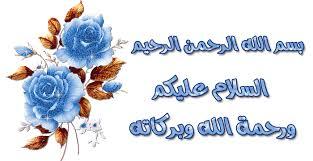 صيادية الكنعد images?q=tbn:ANd9GcS