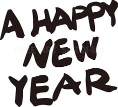 フリー筆文字素材手描きの A Happy New Year Free Art Sozai Log