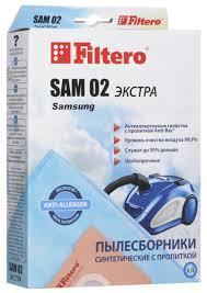 Мешок-<b>пылесборник Filtero SAM 02</b> Экстра, для Samsung ...