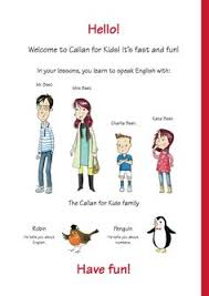 Callan Method Charts 13 Best Callan For Kids Images Kids Stage Learn To