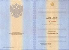 Купить диплом Южно Уральского государственного университета  vuz 2013