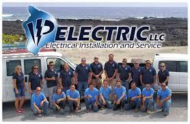 generac logo. VP Electric LLC, A Licensed Hawai\u0027i Generac Dealer Logo