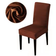 solid color stretch chair cover seat covers slipcover hotel banquet dining housse de chaise armchair elastic