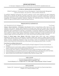 Operations Manager Resume Examples Operations Manager Resume Fields