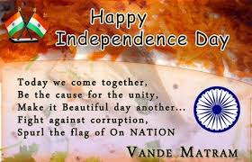 Beautiful Quotes On Independence Day India Best Of 24 Best Indian Independence Day Quotes In English 24 Latest