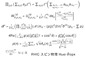 a tmathtext example