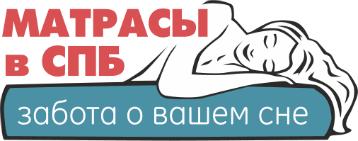 Ортопедические <b>подушки</b> Орматек - официальный каталог с ...