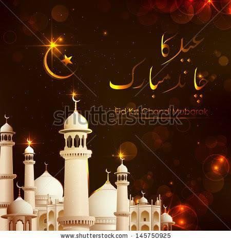 eid ka chand mubarak ho