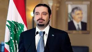 الحريري يغادر إلى الإمارات بعد تعذر تشكيل الحكومة اللبنانية