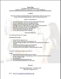 Convenience Store Cashier Resume Occupational Examples