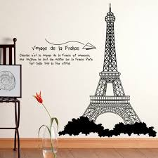 Small Picture Wall Decal Awesome Design Wall Decals Online Create Your Own