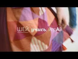 <b>Швейная машина Aurora STYLE</b> 3