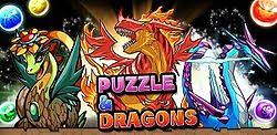 Puzzle Dragons Wikipedia