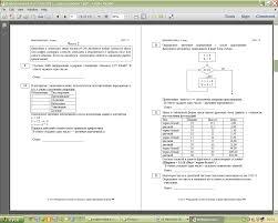 Контрольная работа по информатике класс Алгоритмизация и  то c b a