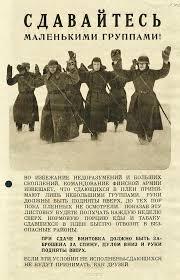 Український прапор і листівки запущено в повітря зі Світлодарська в бік окупованої найманцями РФ Горлівки - Цензор.НЕТ 1787