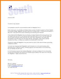 10 Reference Letter To Whom It May Concern Quotation Samples