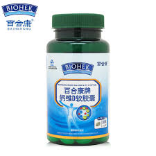 <b>2 Bottles CFDA</b> Certificated Liquid Calcium Softgel Capsule with ...