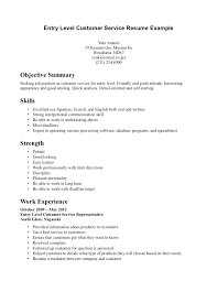 Spa Resume Sample Download Spa Manager Cover Letter Spa Therapist