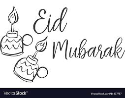 Hand Draw Style Eid Mubarak