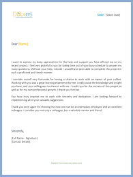 Thank You Letter Sample For Help And Support With Regard To Sample