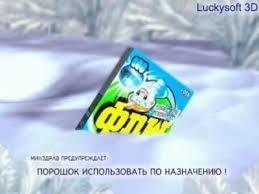 content project idtragan tumblr com Реферат на тему Мифы в рекламе самая большая коллекция рефератов ronl ru