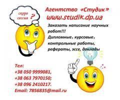 Услуги переводчика набор текста Напишем на заказ дипломные работы Услуги переводчика