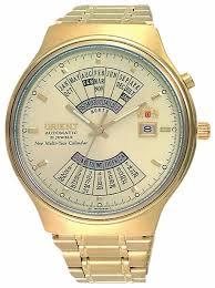 Наручные <b>часы ORIENT</b> 2EU00008C — купить по выгодной цене ...