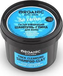 Organic Shop Китчен Густой <b>очищающий Шампунь</b>-глина для ...
