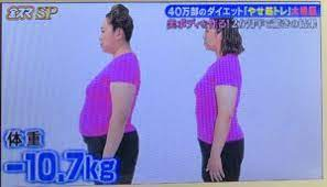 金 スマ 痩せ 筋 トレ
