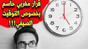 اذان المغرب في مصر الساعه كم