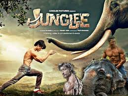junglee 2019 full vidyut