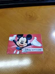 disney gift card 100 balance 1 of 2only available