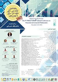 The 5th Finact Iran National Conference On Financial And Actuarial