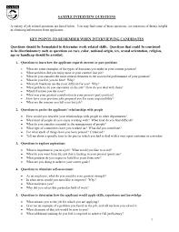 Retail Job Description Related Skills Image Resume Examples