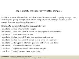Gallery Of Top 5 Quality Manager Cover Letter Samples Quality