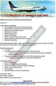 bangla airlines job circular  us bangla airlines job circular 2017
