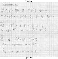 ГДЗ А самостоятельная работа С математика класс  ГДЗ по математике 6 класс А П Ершова Самостоятельные и контрольные работы самостоятельная работа
