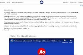 Here Is How You Can Still Make Free Calls From Your Jio